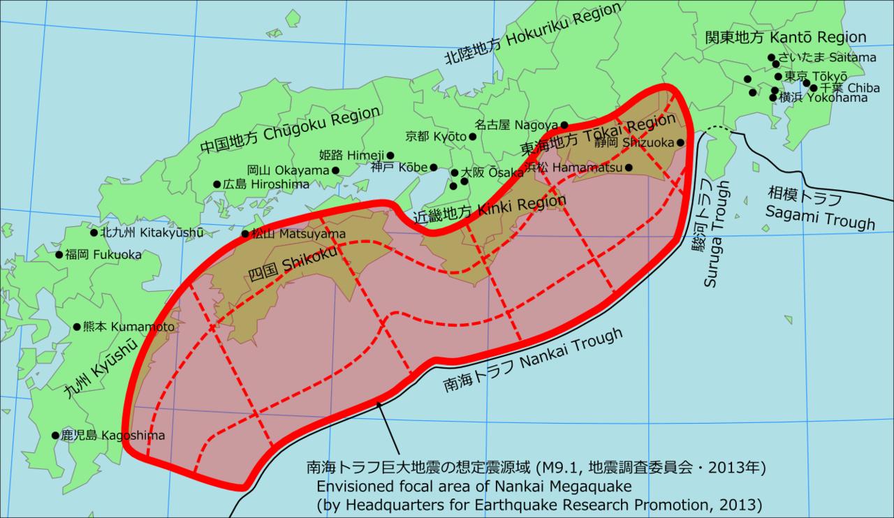 南海 トラフ 地震 5 月 11 日 【2020年】南海トラフは来年の5月11日。イルミナティカードの予言まと...